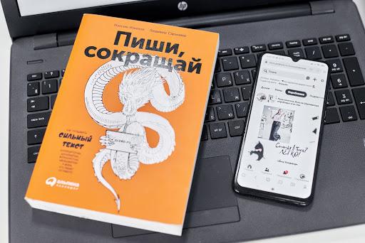 Как выбрать копирайтера: по каким критериям заказчики выбирают авторов в проекты