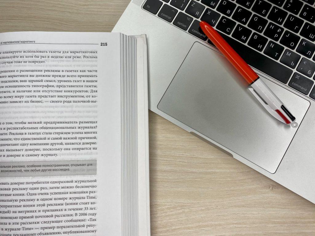 Информационные тексты как проявление копирайтером заботы о читателе