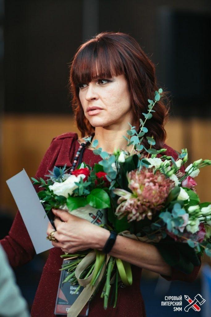 Ирина Шмидт